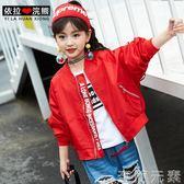 女童秋裝外套新款韓版中大童裝小女孩春秋季夾克兒童長袖上衣 至簡元素