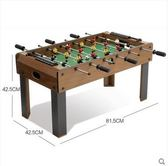 木紋成人運動足球臺桌桌面遊戲娛樂型Eb15381『小美日記』