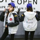 外套女韓版學生寬鬆百搭bf原宿風情侶拼色棒球服 mc6024『愛尚生活館』