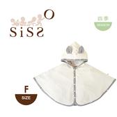 【SISSO有機棉】灰米點點二重織薄披風 F