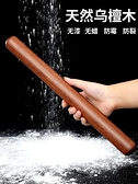 蔓延大號搟面杖面棒趕面棍實木家用不粘餃子皮專用小號神器 韓國時尚週