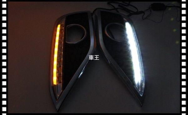 【車王小舖】本田 HONDA CRV 四代 C-RV 四代 4代 日行燈 晝行燈 帶轉向(分離燈條)