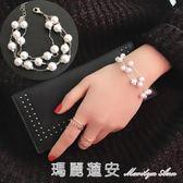 手鍊 韓國韓版時尚多層珍珠手鍊甜美清新簡約手環學生配飾手飾手鐲手圈 瑪麗蓮安