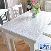 PVC防水防燙桌布軟塑膠透明餐桌布桌墊免洗茶幾墊臺布【英賽德3C數碼館】