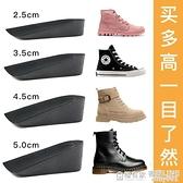 內增高鞋墊男士女式隱形休閒運動鞋pu增高墊半墊235cm 全館鉅惠