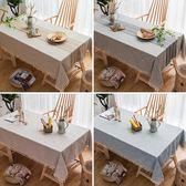 桌布 現代簡約茶幾桌布布藝棉麻小清新北歐風格ins餐桌布長方形臺布正 曼慕衣櫃
