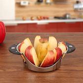 304不銹鋼蘋果切蘋果器蘋果刀切果器水果刀削蘋果器切片分割器【時尚家居館】