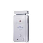 (無安裝)櫻花12公升ABS抗風型防空燒(與GH1221/GH-1221同款)熱水器桶裝瓦斯GH-1221L-X