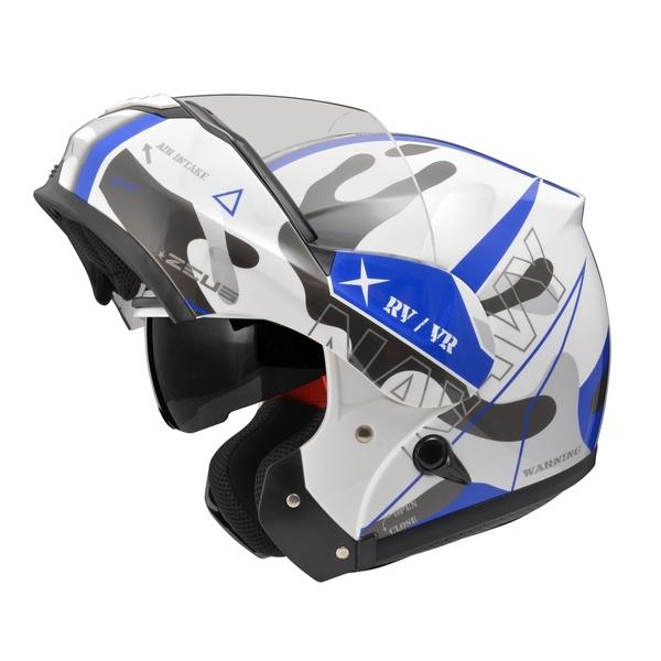 【東門城】ZEUS ZS3300 GG25(白藍) 可掀式安全帽 雙鏡片