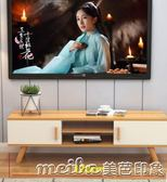 鴻順隆電視櫃茶幾北歐現代簡約客廳組合套裝小戶型臥室電視櫃矮櫃igo 美芭