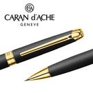 CARAN d'ACHE 瑞士卡達 LEMAN 利曼霧黑漆自動鉛筆(金夾) 0.7 / 支