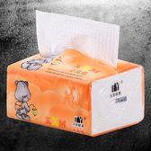 1提10包原木漿3層家用無香壓花抽紙巾餐巾紙面巾紙衛生紙特價批發