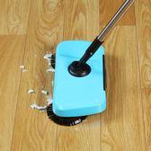 掃地機 初舍手推式掃地機帶簸箕家用一體式掃地拖地清潔笤帚拖把懶人掃把 MKS 歐萊爾藝術館