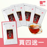 Tealife美達寶美茶 買4袋送1袋
