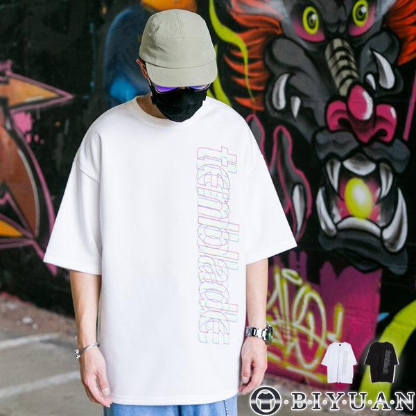 【OBIYUAN】短袖衣服 潮流 霓光字母 寬鬆 落肩短袖T恤 共2色【Y0770】