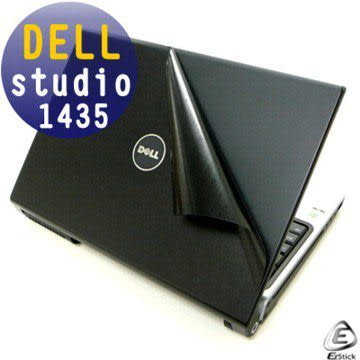EZstick Carbon立體紋機身貼- DELL Studio 1435 系列專用(含上蓋及鍵盤週圍)機身貼