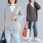 外套 大碼女裝慵懶風開衫外套女針織寬鬆顯瘦韓版胖mm春秋時尚減齡毛衣