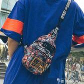 男士胸包新款潮流迷彩歐美時尚單肩背包街拍情侶學生斜背包女 薔薇時尚