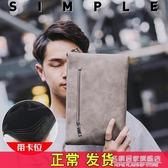 男士手包新款潮韓版時尚大容量個性手拿抓包休閒商務手提信封夾包 名購居家
