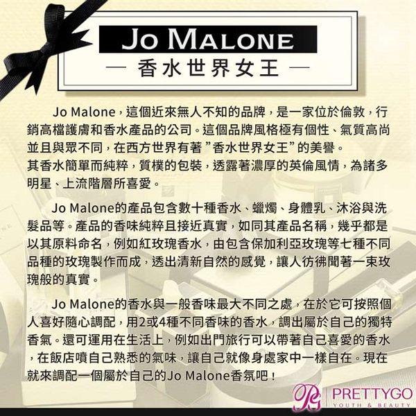 Jo Malone 黑莓子與月桂葉香水(9ml)【美麗購】