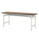 折角會議桌2尺(直角塑膠邊/木面)(19...