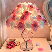 檯燈玫瑰花水晶臺燈結婚禮物創意婚慶公主婚房長明裝飾溫馨臥室床頭燈