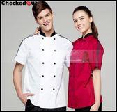 廚師服短袖飯店酒店工裝西餐廳廚房服裝男女廚師工作服夏裝透氣LG-882210