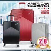 20吋新秀麗美國旅行者AT 行李箱100%PC材質 DL9 旅行箱 雙層防盜防爆拉鍊 飛機輪/抗震輪 TSA鎖 送好禮