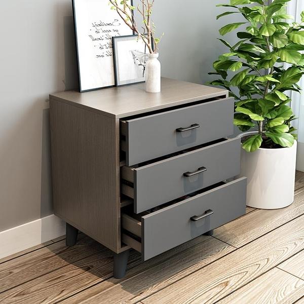 北歐床頭櫃現代簡約臥室家具實木腳簡易儲物抽屜收納櫃時尚床邊櫃雙十二全館免運