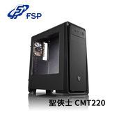 全漢 FSP 聖俠士 CMT220 (1大5小) ATX 電腦機殼