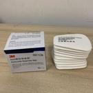 3M 5N11CN N95顆粒物濾棉配6000系列濾毒盒使用(777-11617)