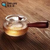 茶壺耐熱玻璃煮茶器實木側把茶壺加厚過濾泡茶壺日式家用煮茶爐 免運直出 交換禮物