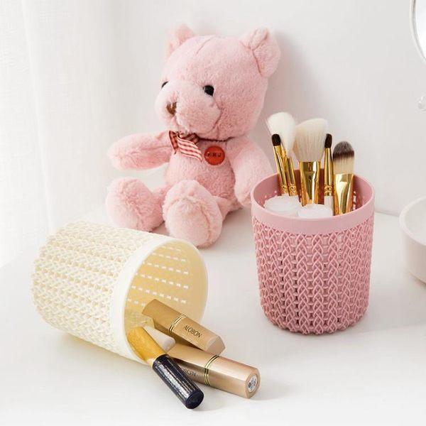 筆筒鏤空多功能小筆筒塑料辦公收納筒創意學生簡約桌面收納盒 貝兒鞋櫃