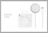 APPLE蘋果 原廠 MagSafe 充電器 MHXH3TA/A (台灣公司貨)
