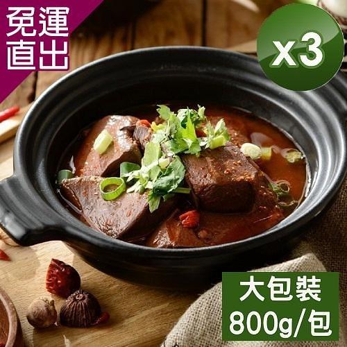 媽祖埔豆腐張 麻辣鴨血-大包裝 3入組【免運直出】