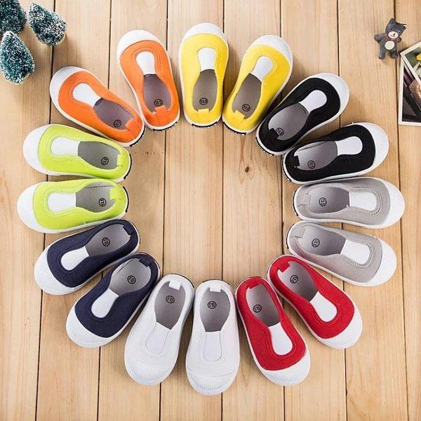 男童鞋子新款兒童帆布鞋女童鞋正韓寶寶鞋子一腳蹬小童單鞋【快速出貨中秋節八折】
