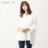 a la sha+a  領口細褶半開襟創意上衣