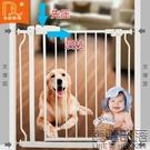 寵物圍欄 寵物狗狗圍欄 安全隔離門欄 桿防護門泰迪狗門欄狗柵欄  快速出貨