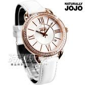 NATURALLY JOJO 聚焦名伶晶鑽皮帶錶  白/玫瑰金電鍍 日期顯示視窗 JO96887-80R