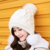 店長推薦 韓版兔毛帽子女冬天新款毛線護耳保暖純色百搭學生街頭冬季針織帽