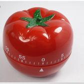 機械式聲音大西紅柿倒計時器廚房定時器鬧鐘番茄鐘提醒器鬧鐘【onecity】
