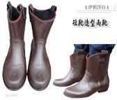 日本製雨鞋/雨靴--短靴造型雨靴/雨鞋--優雅帥氣女鞋--咖啡色日本製(800)