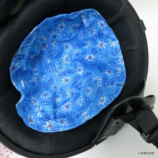 【台灣製】合力安全帽內襯 5867-1 [22N1] - 大番薯批發網