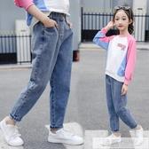 女童牛仔褲春秋2020新款兒童韓版洋氣休閒長褲秋裝女大童寬鬆褲子 韓慕精品