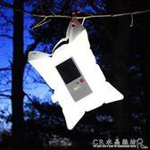 太陽能多功能充氣燈 戶外營地帳篷可折疊充氣燈浮標燈 全防水 『CR水晶鞋坊』