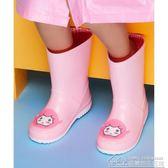 寶寶雨靴男童膠鞋女童時尚可愛小孩水鞋四季中筒防滑兒童雨鞋 居樂坊生活館