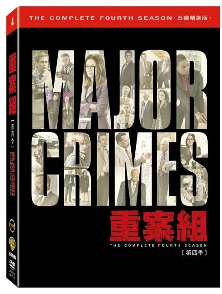 重案組 第四季 DVD (購潮8)