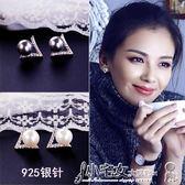 耳釘韓國明星同款耳釘女氣質百搭珍珠耳飾 新款潮時尚女士耳夾耳環 小宅女大購物