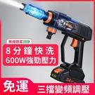 無線鋰電洗車神器高壓水槍家用充電電動便攜...