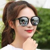 偏光太陽鏡女潮網紅眼鏡防紫外線防曬眼睛圓臉大臉墨鏡2018新款 酷斯特數位3c